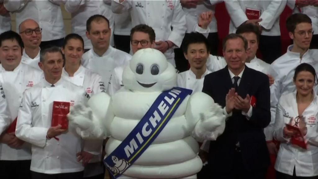 【環球薈報】28間法國餐廳獲米芝蓮三星評級