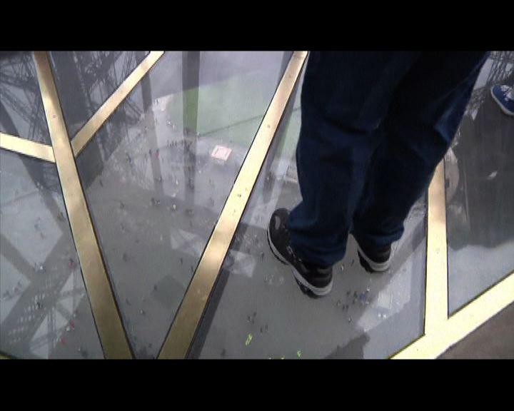 【環球薈報】巴黎鐵塔建玻璃地台