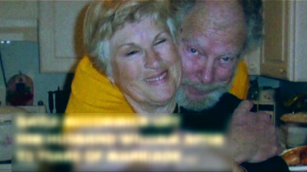【環球薈報】美夫婦結婚22年 因特朗普分手