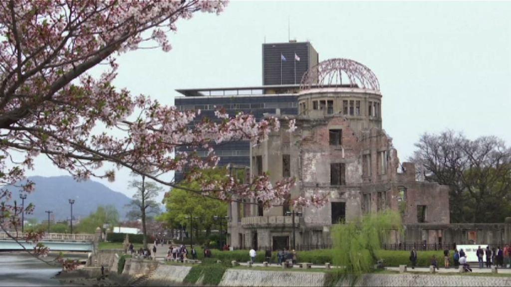 【環球薈報】廣島將推手機程式呈現原爆面貌