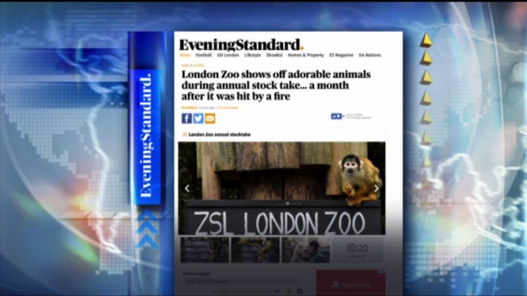 【環球薈報】英國倫敦動物園年度盤點