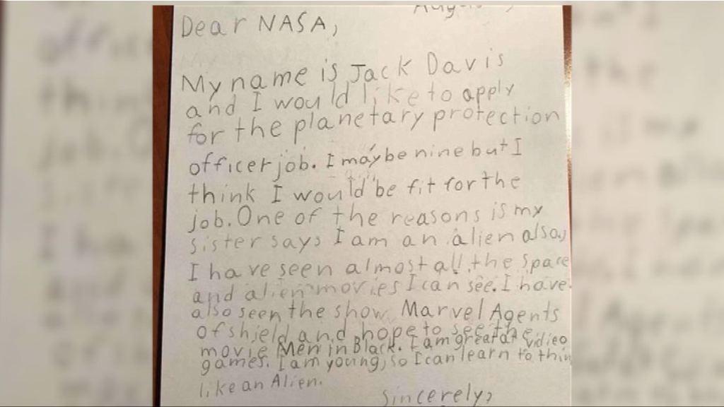【環球薈報】美國九歲男童應徵「行星保衛員」
