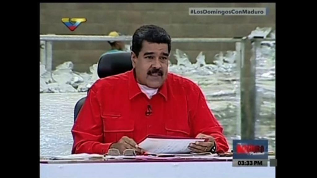 【環球薈報】委內瑞拉最低工資再上調五成