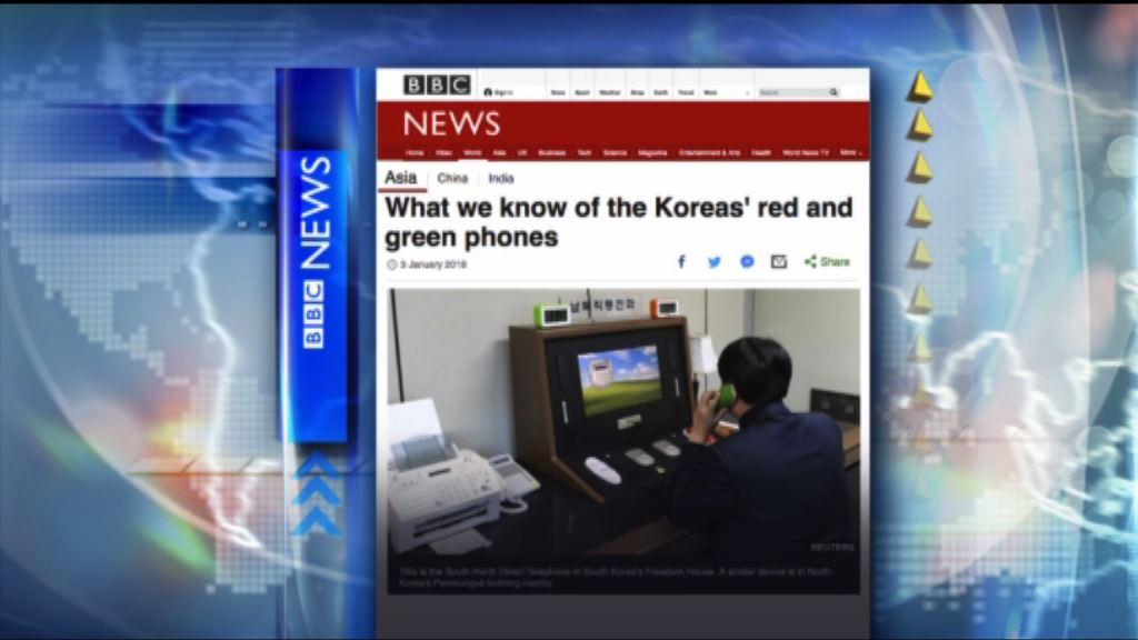 【環球薈報】板門店熱線以紅綠色話筒互動