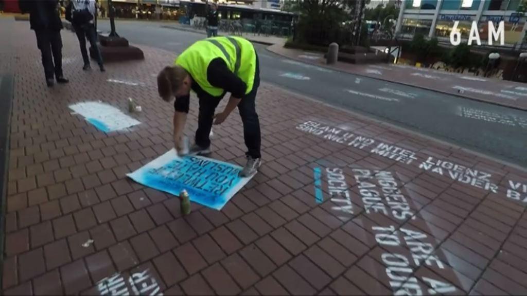 【環球薈報】藝術家抗議Twitter監察仇恨言論不力