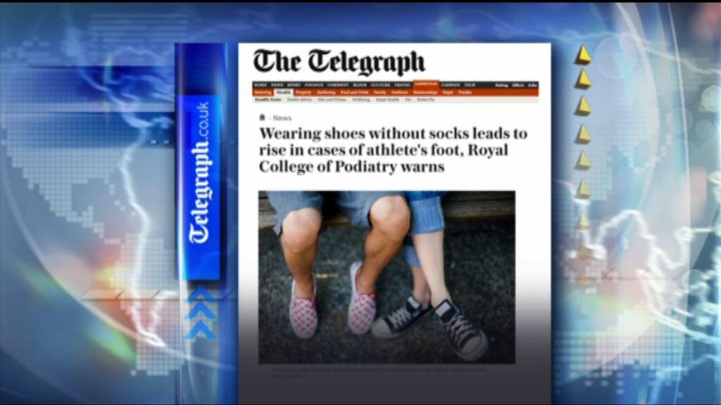 【環球薈報】穿鞋不穿襪增腳患風險