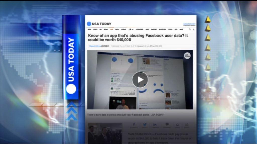 【環球薈報】Facebook獎金計劃鼓勵舉報濫用資料
