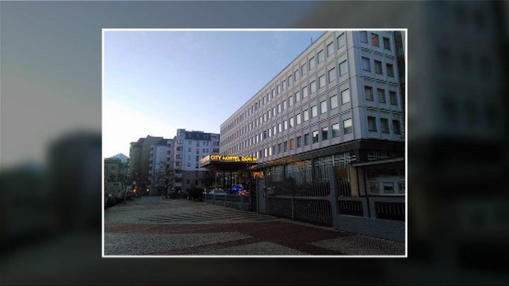 【環球薈報】德政府勒令北韓駐柏林使館旁旅館停業
