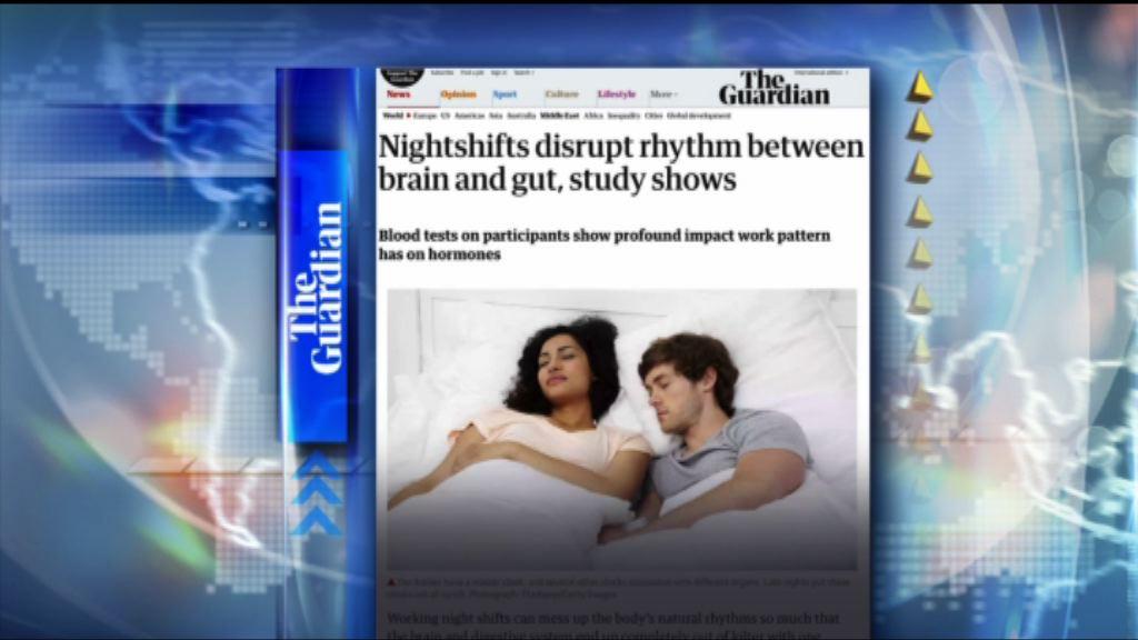 【環球薈報】研究指長期通宵工作或致腸胃不適