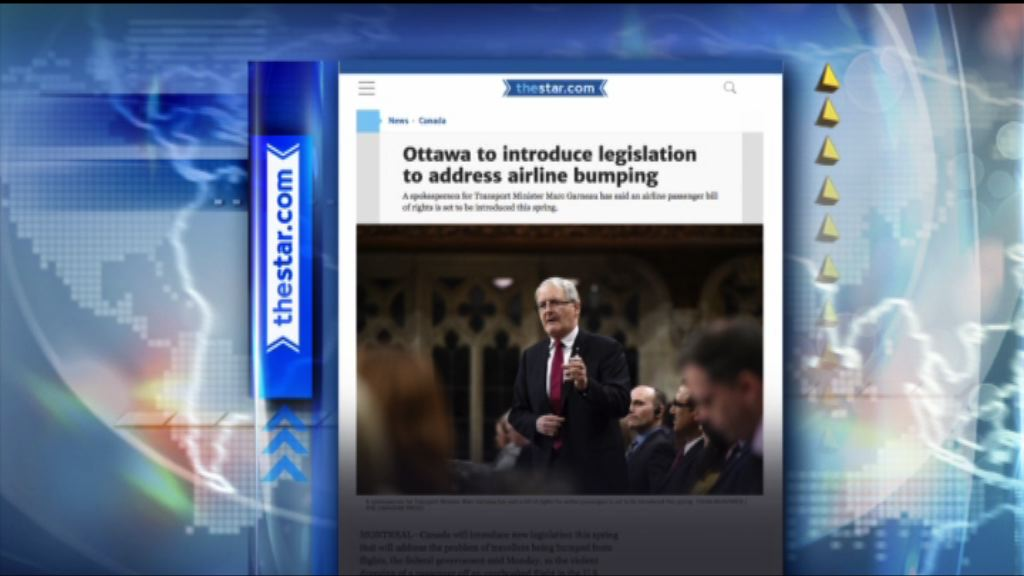【環球薈報】加國擬推新法保障航空旅客權益