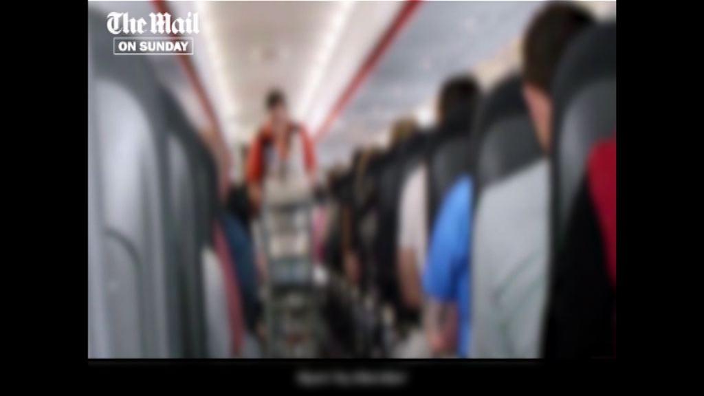 【環球薈報】英國廉航乘客飽受恐襲虛驚