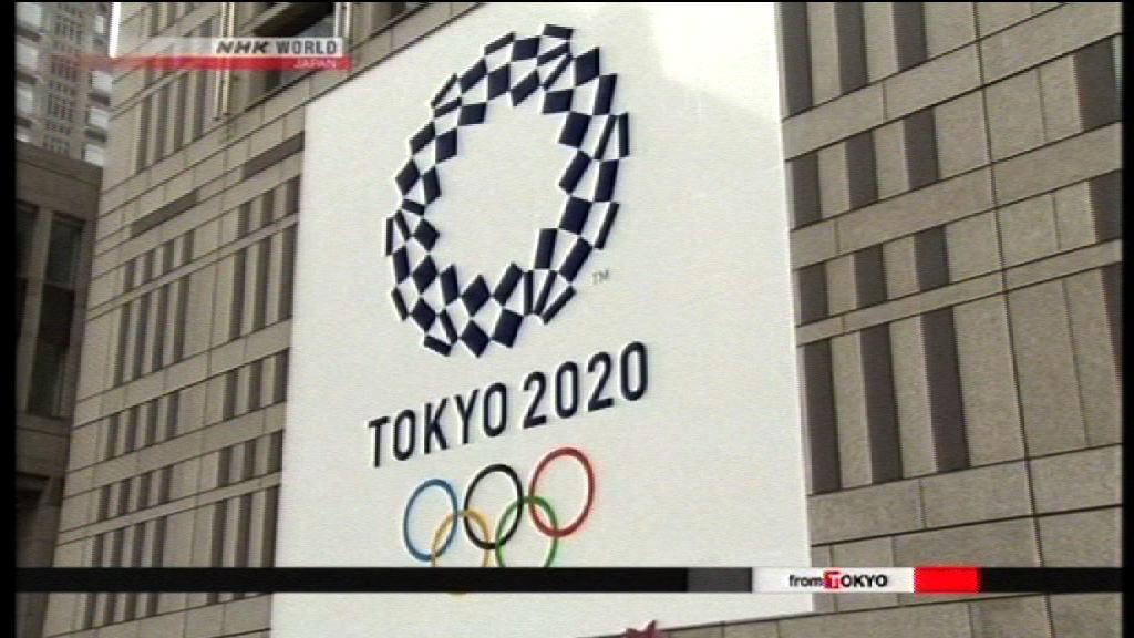 【環球薈報】東京奧運場館工人過度加班死亡