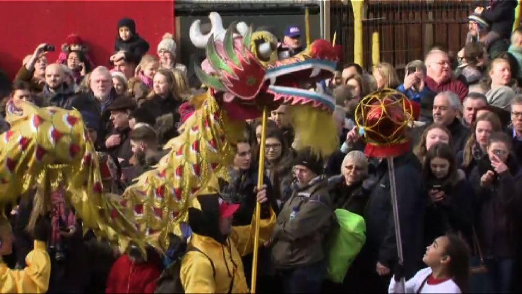 【環球薈報】農曆年中國遊客將帶旺倫敦旅遊