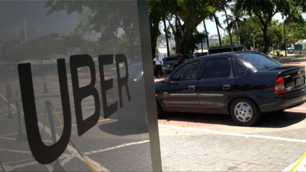 【環球薈報】法男被揭外遇致離婚怒告Uber