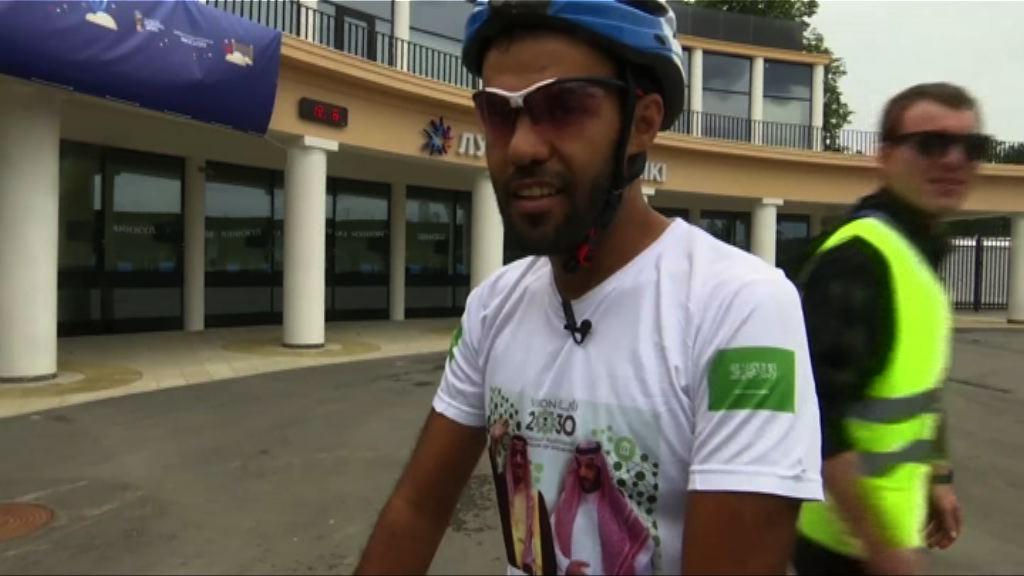 【環球薈報】沙特球迷踩單車前往俄羅斯觀戰