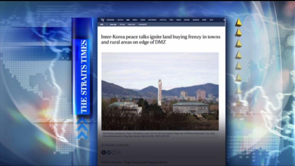 【環球薈報】兩韓邊界地區成房地產市場熱點