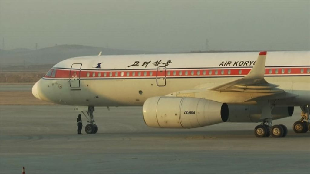 【環球薈報】北韓高麗航空發展副業幫補損失