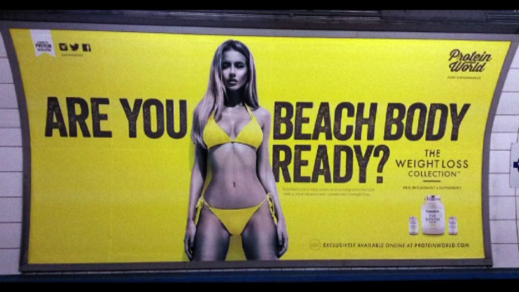 【環球薈報】倫敦市長禁渲染女性體態廣告