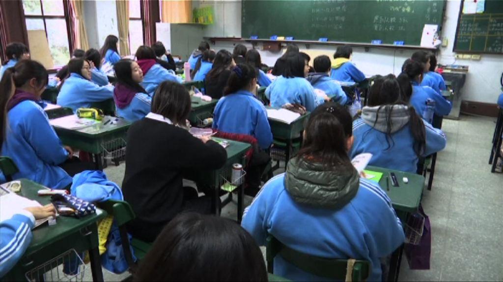 【環球薈報】海量紙筆測驗令學童感疲倦及壓力