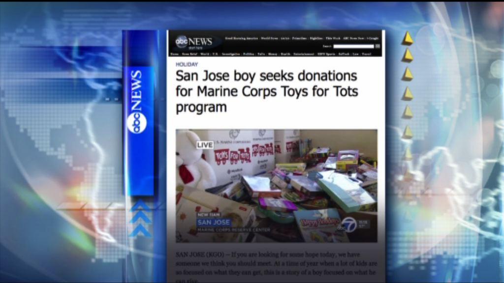 【環球薈報】美國男童今年續為貧童募集玩具