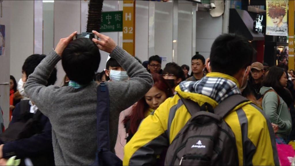 【環球薈報】台灣過馬路用手機處罰草案未通過