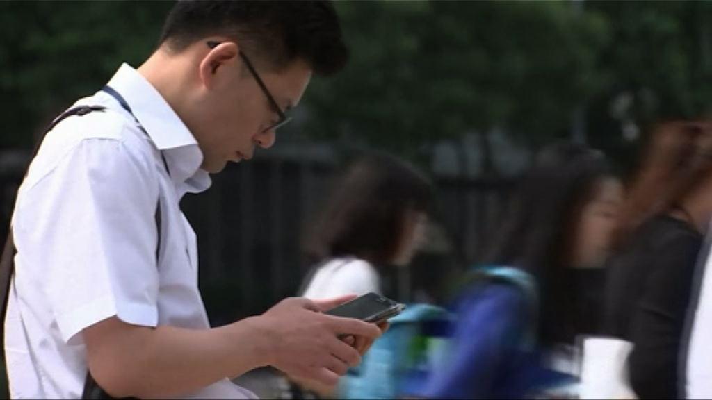 【環球薈報】南韓擬由通訊軟件入手改善僱員加班情況