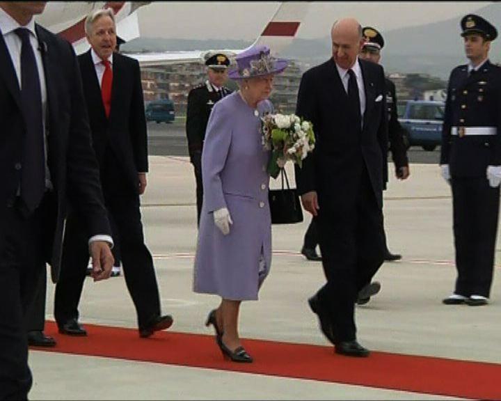【環球薈報】英女王聖誕退位盤口急封盤