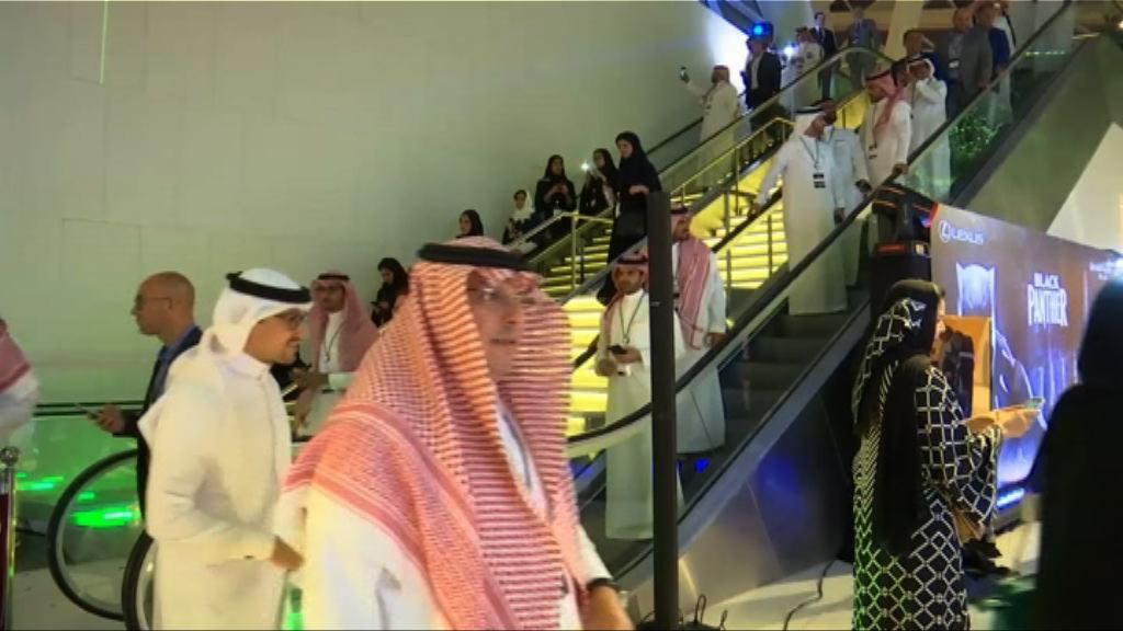 【環球薈報】沙特戲院解禁 《黑豹》打頭陣