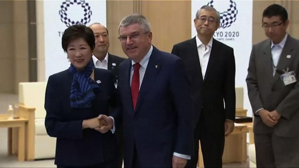 【環球薈報】東京奧運部分賽事或改南韓舉行