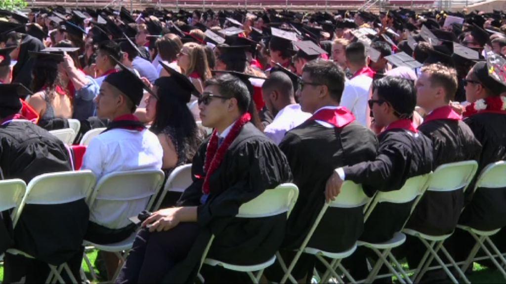 【環球薈報】英大學生一級榮譽畢業比例增8%