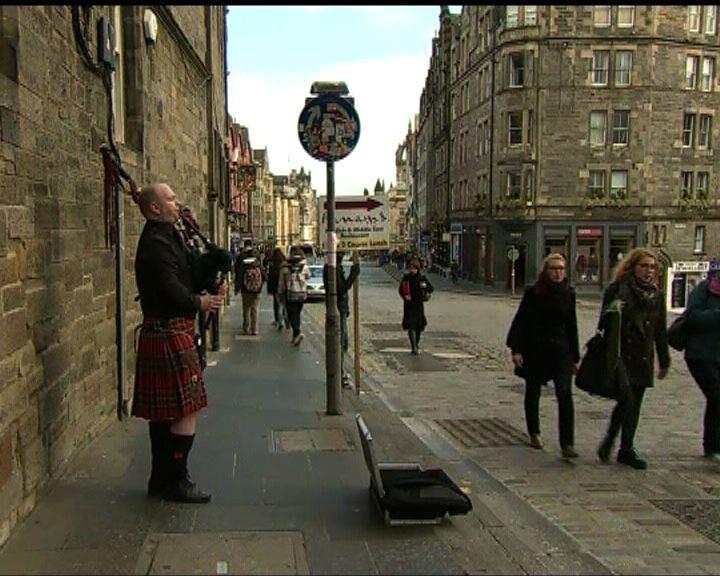 【環球薈報】支持蘇格蘭獨立人數上升