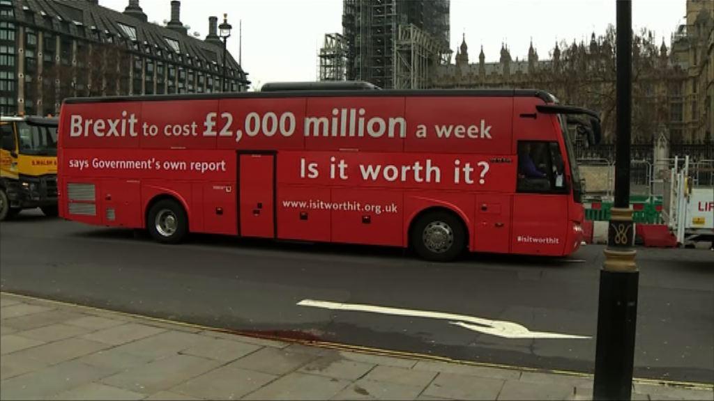 【環球薈報】英國留歐陣營巴士宣傳脫歐弊處