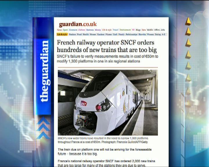 【環球薈報】法國新火車無法駛入月台