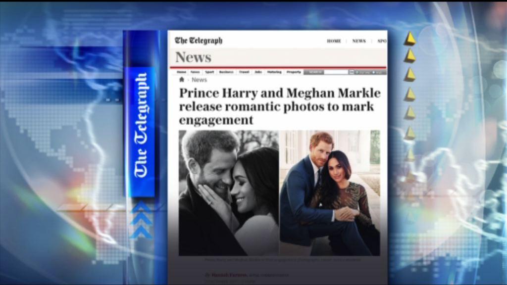 【環球薈報】哈里王子遵照傳統發放官方訂婚照