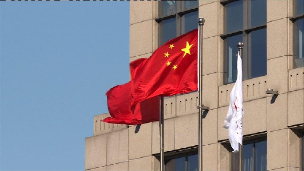 【環球薈報】台灣當局須回應禁五星旗提議