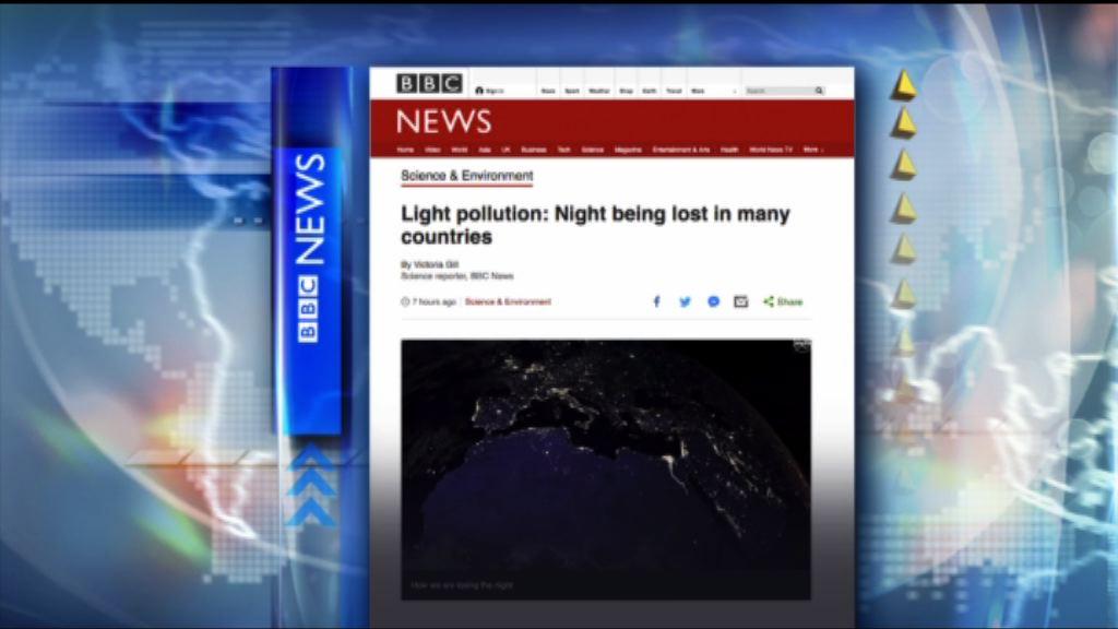【環球薈報】研究發現多國光污染問題惡化