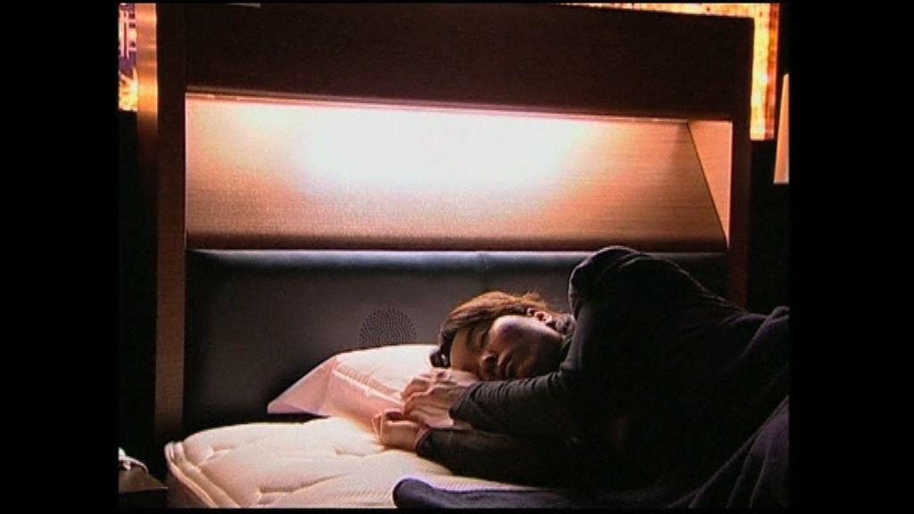 【環球薈報】專家教你計算何謂優質睡眠