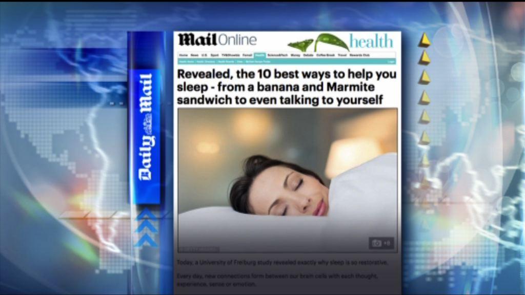 【環球薈報】研究:吃香蕉可提升睡眠質素
