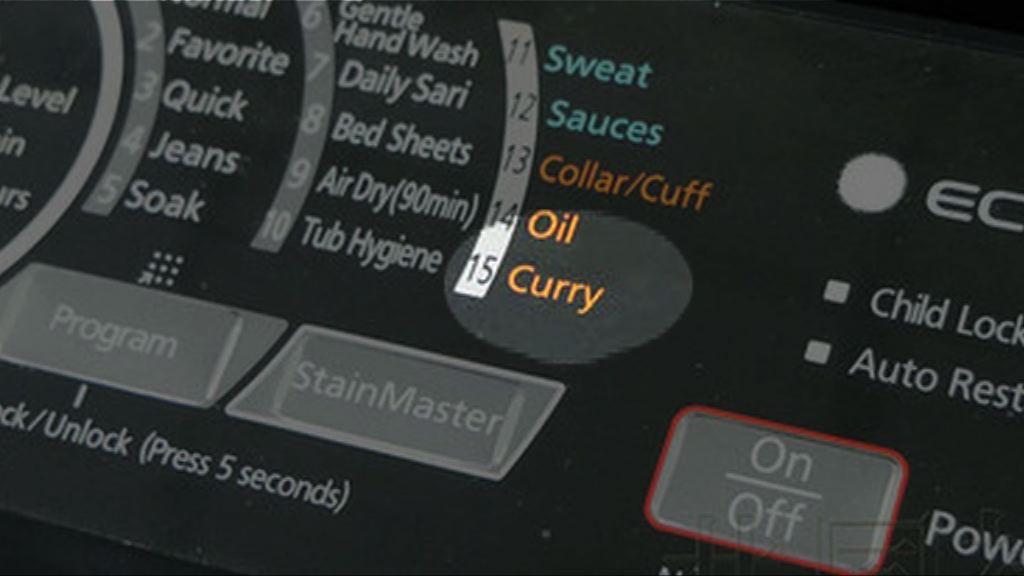 【環球薈報】松下印度推出去咖喱迹洗衣機