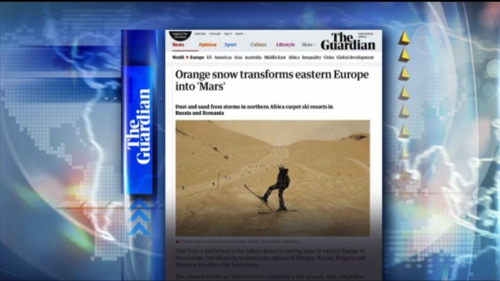 【環球薈報】東歐下橙雪 遊客:如同登陸火星