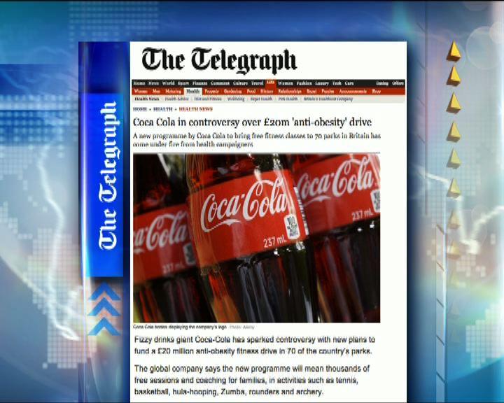 【環球薈報】可口可樂贊助運動設施捱轟