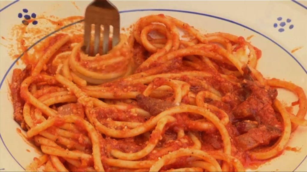 【環球薈報】意大利人為求健康減食意粉
