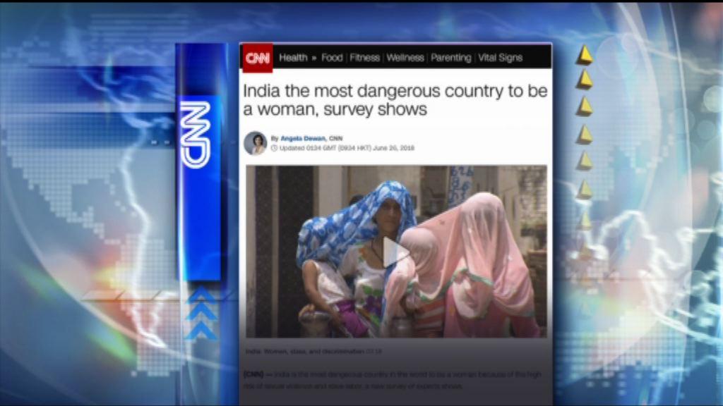 【環球薈報】全球十個女性最危險國家美國榜上有名