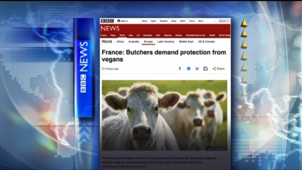【環球薈報】法國屠夫聯署要求政府提供人身保障