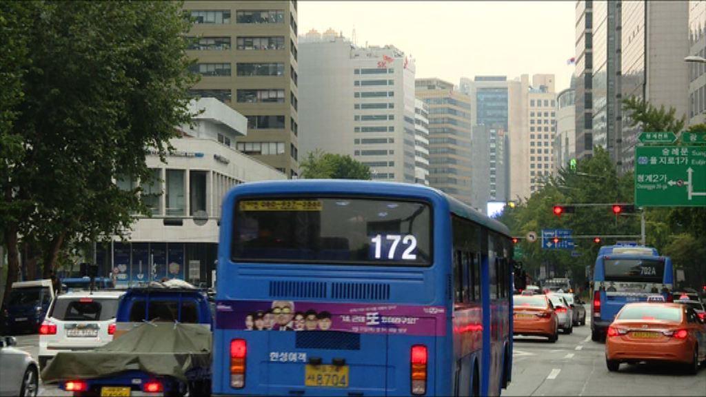 【環球薈報】首爾廢除霧霾天氣公交免費政策