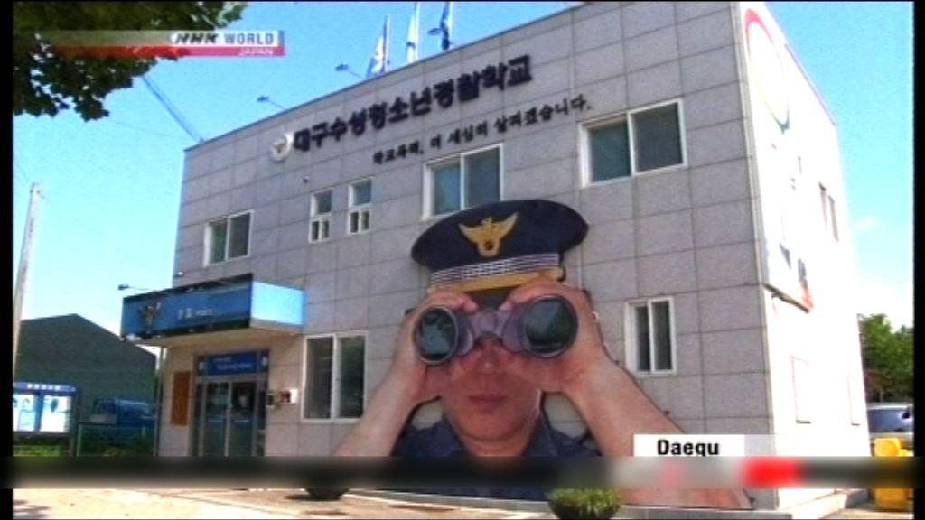 【環球薈報】南韓銳意打擊偷拍問題
