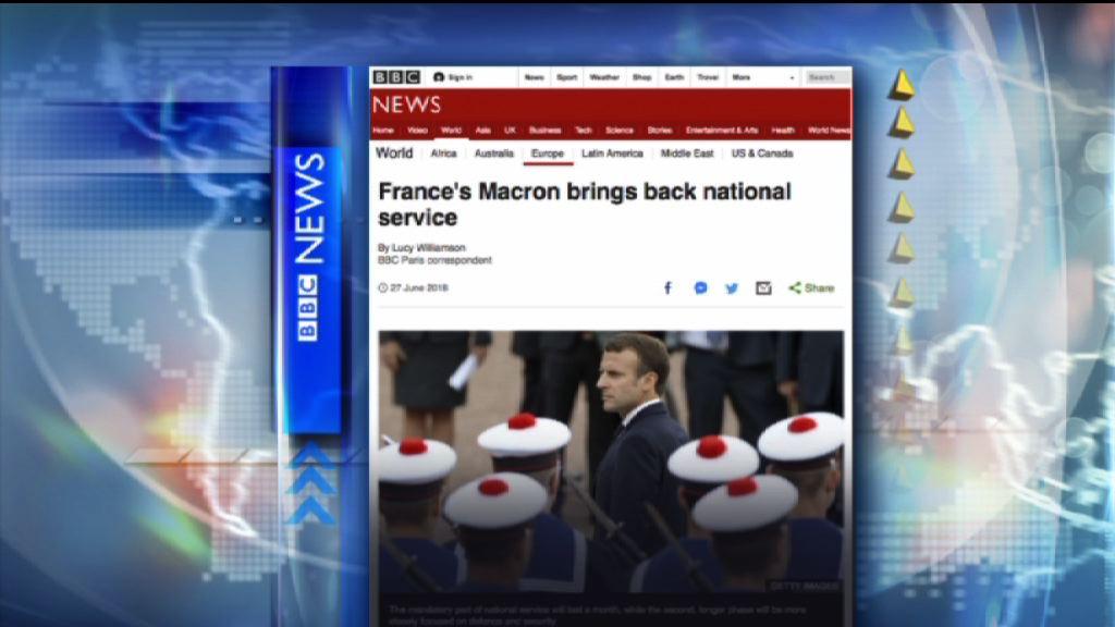 【環球薈報】法國擬恢復國民服務制