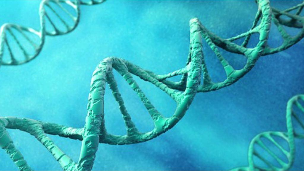 【環球薈報】基因分析助犯罪搜證