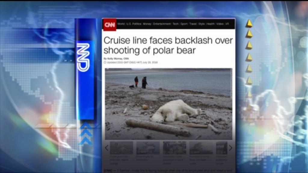 【環球薈報】挪威北極熊遭觀光船員射殺