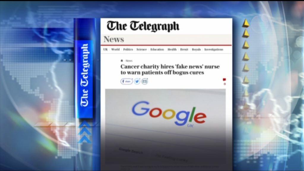 【環球薈報】英國組織設「網絡護士」破解癌症迷思